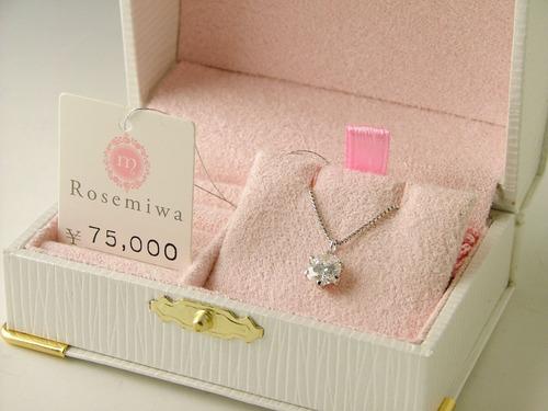 rosemiwa-208n1.jpg