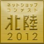 main_logo_gold.png
