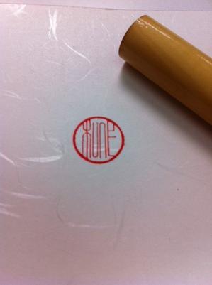 手彫り印鑑2_.JPG