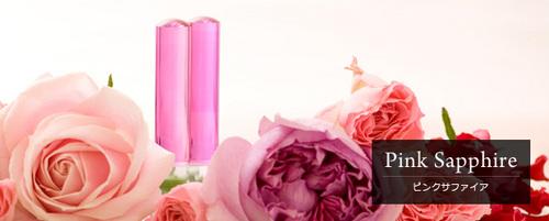 pinksapphire.jpg