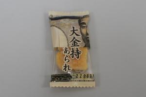 DSC_2092.JPG