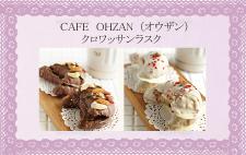 OHZAN.jpg