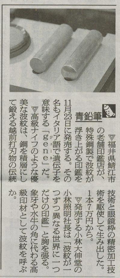 asahi-1007.jpg