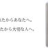 チタン印鑑の魅力