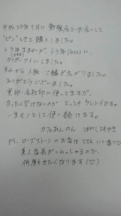 2012101912180000.jpg