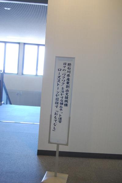 DSC_1002.JPG