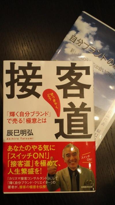2012121618120000.jpg