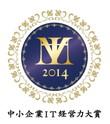 logo2014.jpg