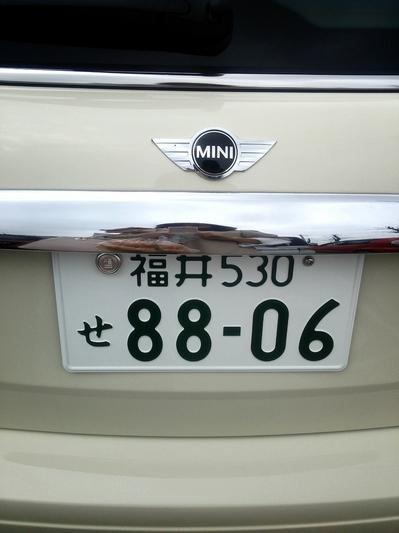 2014-03-01-10-22-18_deco.jpg