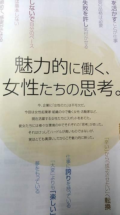 DSC_2919.jpg