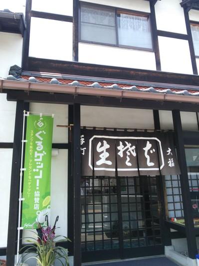 2014-05-29-12-41-35_photo.jpg