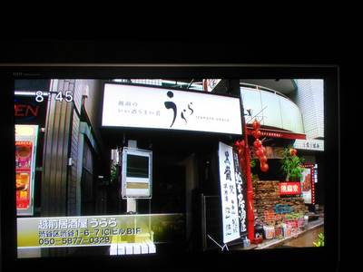 2014-06-21-08-46-01_photo.jpg