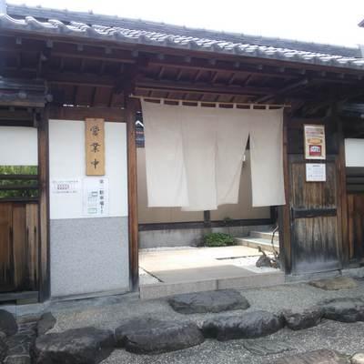 2014-06-27-12-50-57_photo.jpg