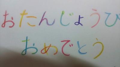 2014-08-09-17-30-29_deco.jpg