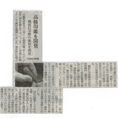 nikkei-0919.jpg