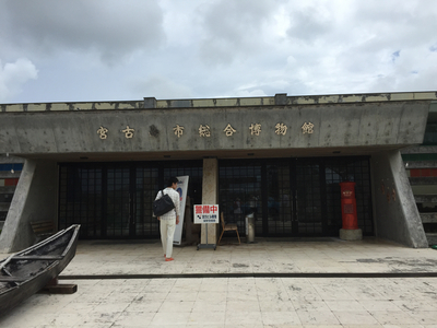 沖縄16.jpg