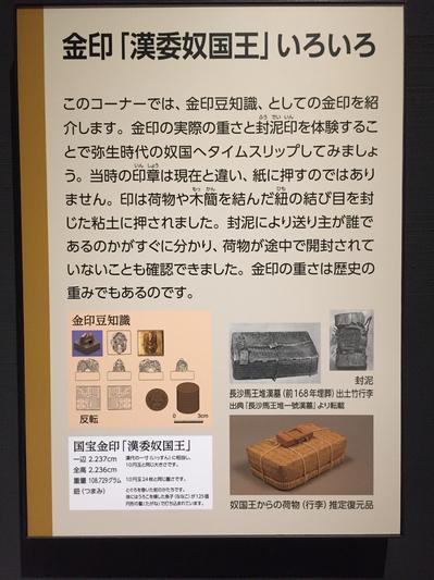 福岡4.jpg