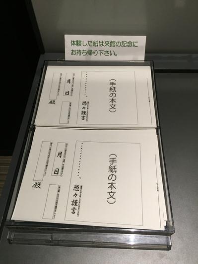 福岡a.jpg