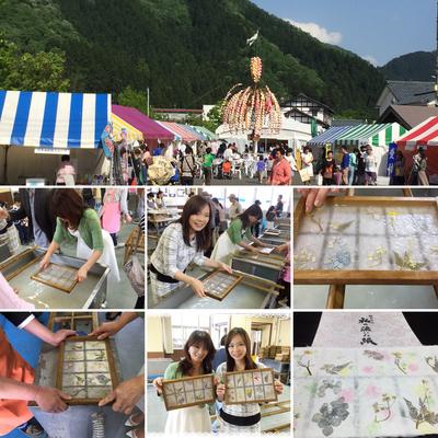 和紙祭り.jpg