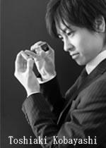 5代目印鑑彫刻士小林稔明写真